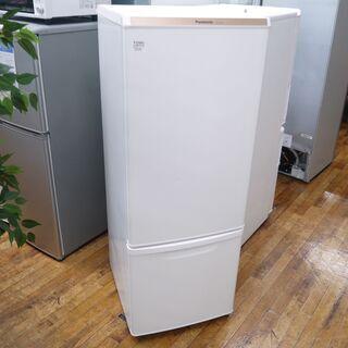 Panasonicの2014年製2ドア冷蔵庫のご紹介!安心…