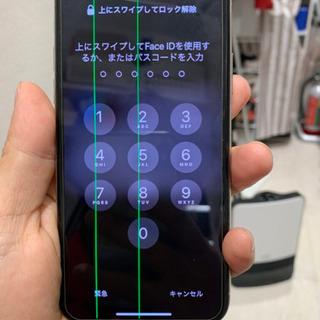 iPhoneの問題はスマップル川崎店へご相談ください!