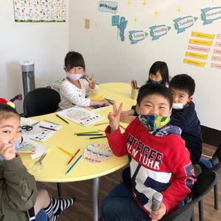 小学生クラス 生徒募集 60分 1,000円