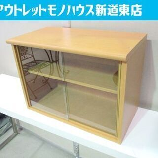ミニ食器棚 幅59cm シェルフ 棚 木製 ナチュラル ガ…