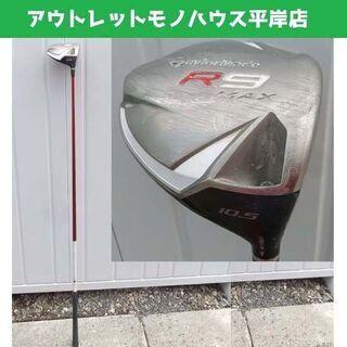 ゴルフクラブ テーラーメイド ドライバー R9 MAX 10.5...