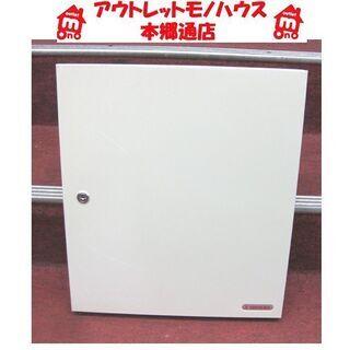 〇 札幌 複数あり 壁掛けタイプ 鍵収納 鍵管理 キーボッ…