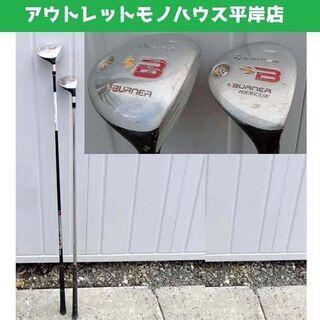 ゴルフクラブ テーラーメイド BURNER 2本セット FW 3...
