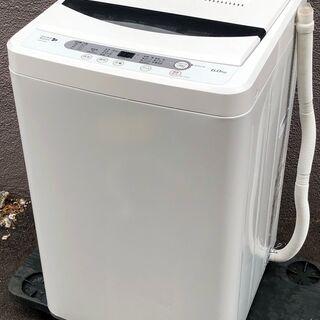 ㊷【6ヶ月保証付・税込み】ヤマダ電機 6kg 全自動洗濯機…