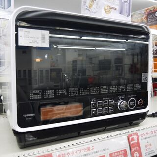 TOSHIBAのオーブンレンジ(2013)のご紹介!安心の…