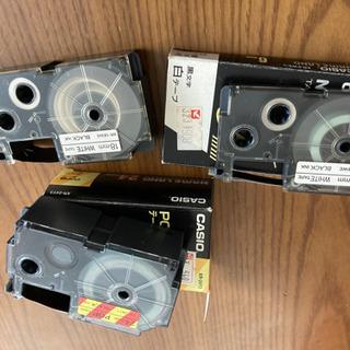 NAME LANDテープ