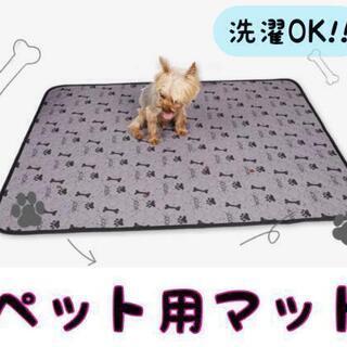 犬 猫 ペット ペット用品 マット シート 洗濯可能! 可愛い柄