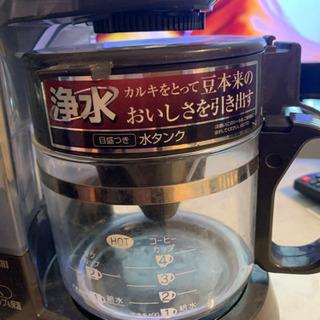 【ネット決済】コーヒーメーカー象印ZOJIRUSHI EC-TC40
