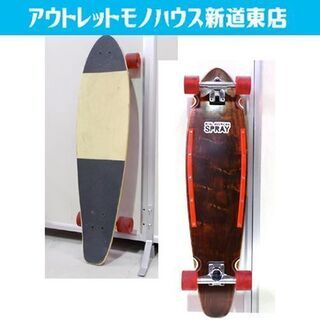 REAL AMERICAN SPRAY スケートボード 全長91...