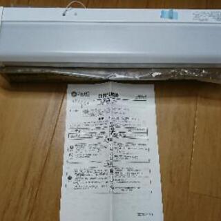 【新品未使用】DAIKO   キッチン手元灯   LED