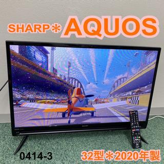【ご来店限定】*シャープ  液晶テレビ アクオス  32型 20...