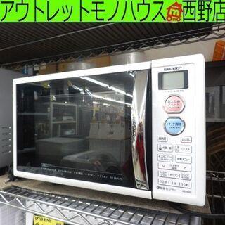 オーブンレンジ 2015年製 シャープ RE-S5D オーブン機...