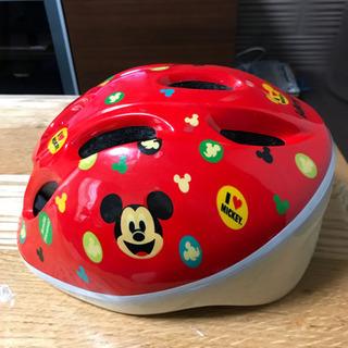 ミッキーキッズヘルメット