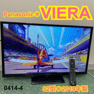 【ご来店限定】*パナソニック 液晶テレビ ビエラ 32型 201...