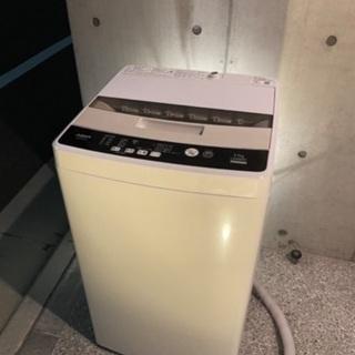 【極美品】AQUA アクア 全自動 洗濯機 縦型 4.5k…