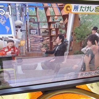 液晶テレビ 三菱電機 MITSUBISHI REAL LCD-4...