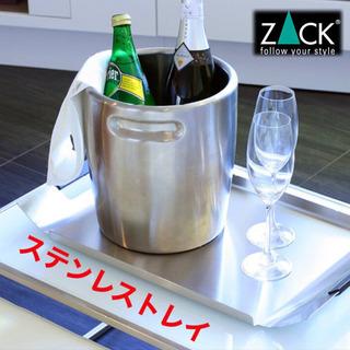 ◆ ZACK ザック 持ち手付きトレイ/ステンレス/ザック/ハンドル