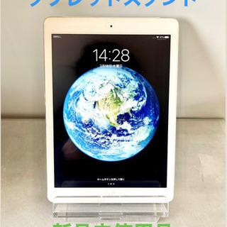 ☆美品 携帯ディスプレイ ディスプレイ タブレットスタンド…