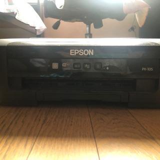 【ネット決済】エプソン プリンター px105 ジャンク品
