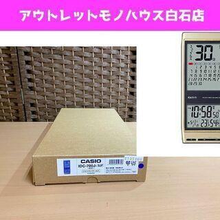 保管未使用品 カシオ 掛時計 IDC-700J シャンパンゴー...