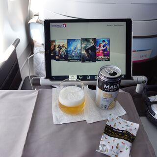 海外帰国者、学生、航空関連の方、ズームでお茶タイムしませんか