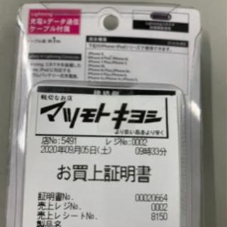 携帯、スマホ、タブレット充電器2点セット - 家電