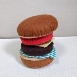 フェルトのハンバーガー 知育玩具