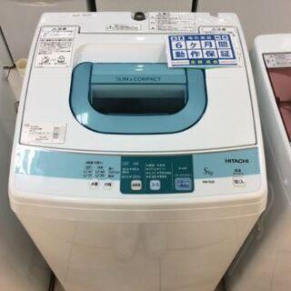 6ヵ月動作保証付 HITACHI 全自動洗濯機 5.0kg 20...