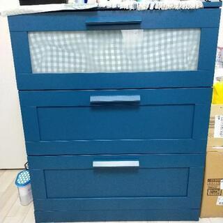 【ネット決済】チェスト(ミニタンス)・ブルー・IKEA