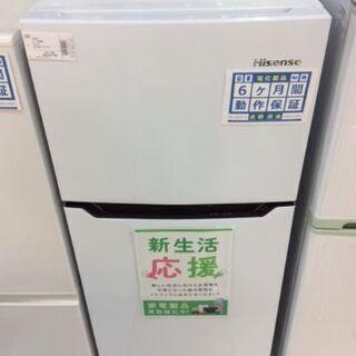 6ヵ月動作保証付 ハイセンス 2ドア冷蔵庫 120L 20…