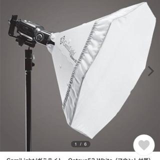 カメラ機材 GamiLight /Octave53 Whi…