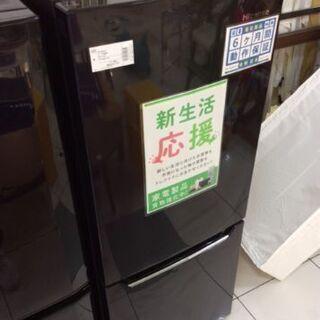 6ヵ月動作保証付 Hisense 2ドア冷蔵庫 150L …