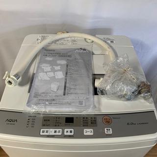2020年製! AQUA  洗濯機 AQW-S60H   …