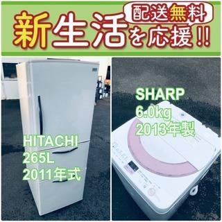 送料無料❗️✨赤字覚悟✨二度とない限界価格❗️冷蔵庫/洗濯…