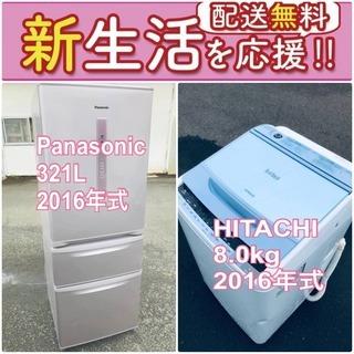 送料無料❗️✨人気No.1✨入荷次第すぐ売り切れ❗️冷蔵庫…