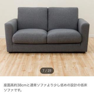 ニトリ ベッドソファー
