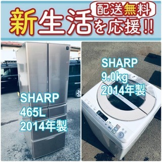 送料無料❗️ ✨国産メーカー✨でこの価格❗️⭐️冷蔵庫/洗…