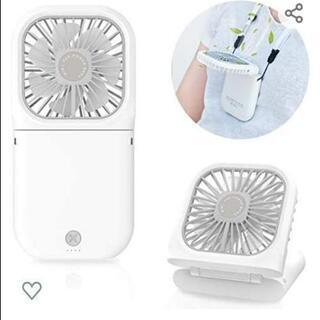 新品未使用携帯扇風機 手持ち扇風機 卓上扇風機 ファン 静…
