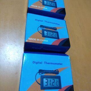 温度計3個セット