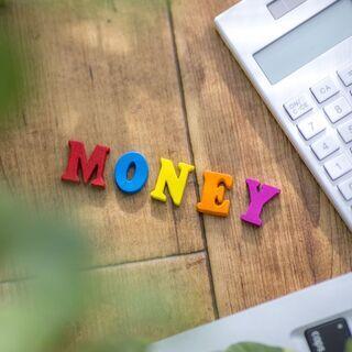 お金についてあなたのお悩みにお答えいたします!