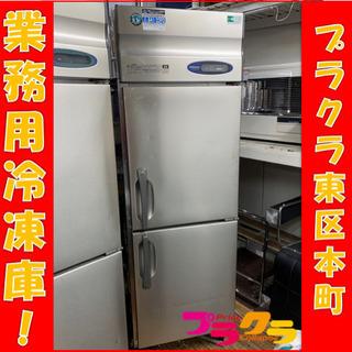 P3024 動作確認済み♪ ホシザキ 業務用冷凍庫 2018年製...