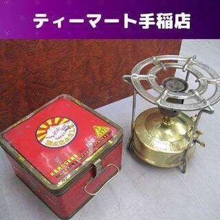 入手困難 MANASLU126/マナスル126 ケロシン ストー...