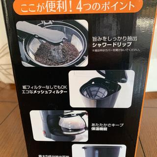 リラカフェ dretec コーヒーメーカー