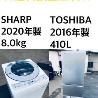 ★送料・設置無料★✨ 8.0kg大型家電セット☆冷蔵庫・洗…