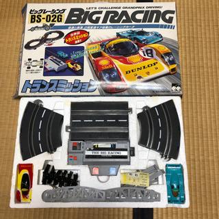 ビッグレーシングBS-02Gの画像
