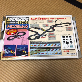 ビッグレーシングBS-02G - 田川市
