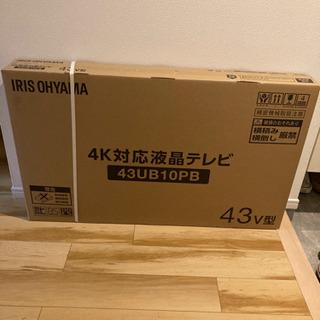 液晶テレビ 43型【新品】