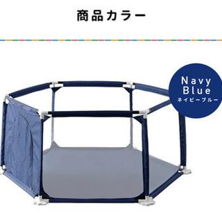 美品 ベビーサークル メッシュ 六角形 ネイビー ソフトベビーサ...