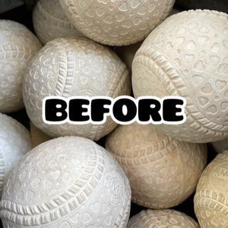 軟式野球ボールクリーニング(30個)単価応相談