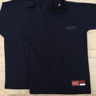Rawlings アンダーシャツ2枚セット